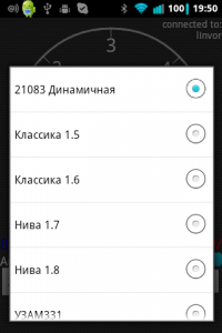 МПСЗ SECU-3 Android Manager