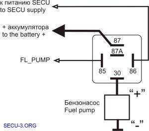 Подключение электробензонасоса через реле