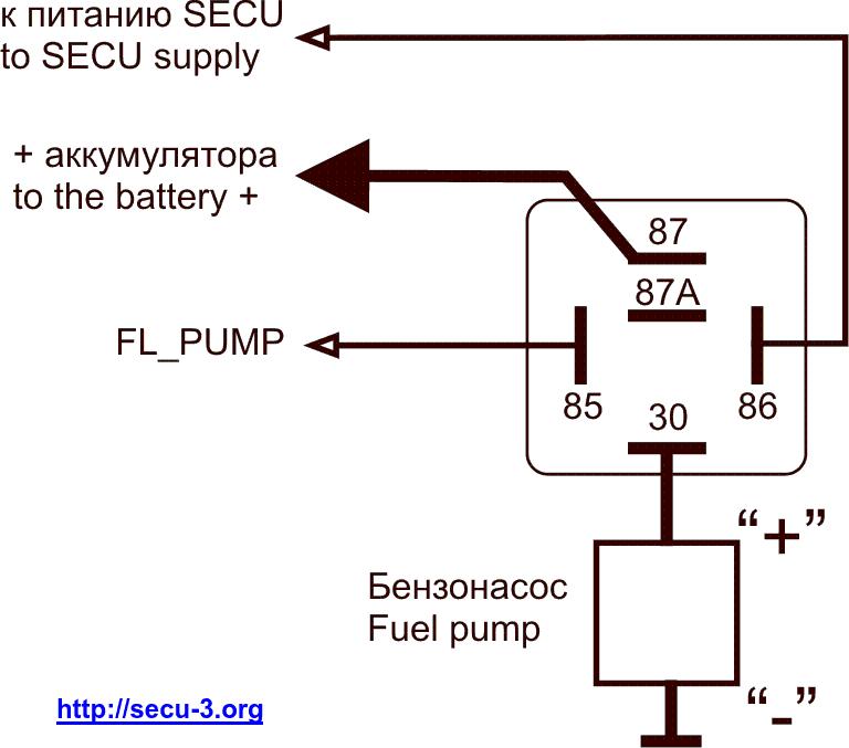 Топливный насос и реле схема подключения