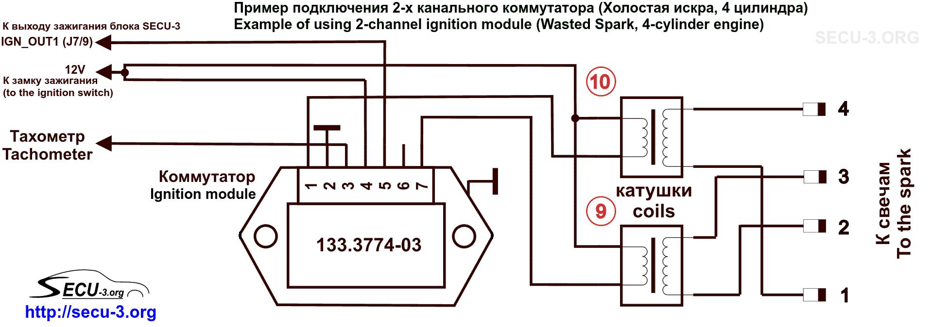 Подключение 2-х канального коммутатора к SECU-3T