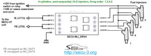 Подключение высокоомных форсунок к блоку SECU-3, попарно-параллельный впрыск