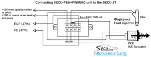 Подключение форсунки моновпрыска к блоку SECU-3T