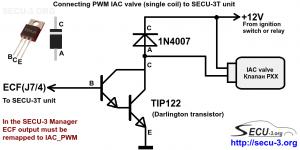 Подключение ШИМ РХХ c одной обмоткой к блоку SECU-3T