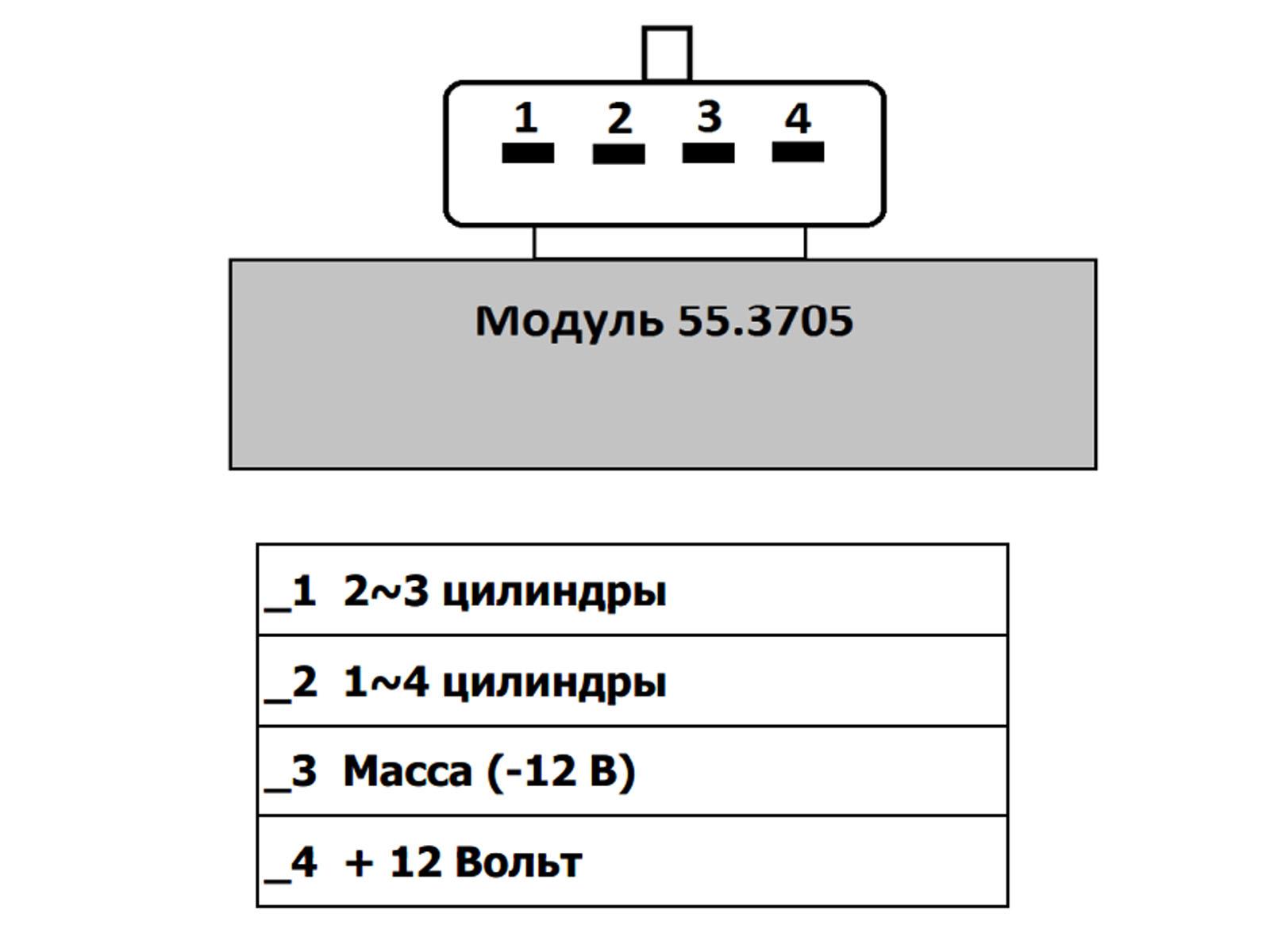 Схема переделки модуля зажигания