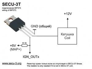 подключение BIP373 к SECU