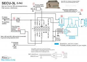 secu3l_wiring_hall