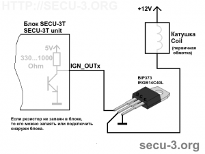 bip373 wiring for SECU-3T unit