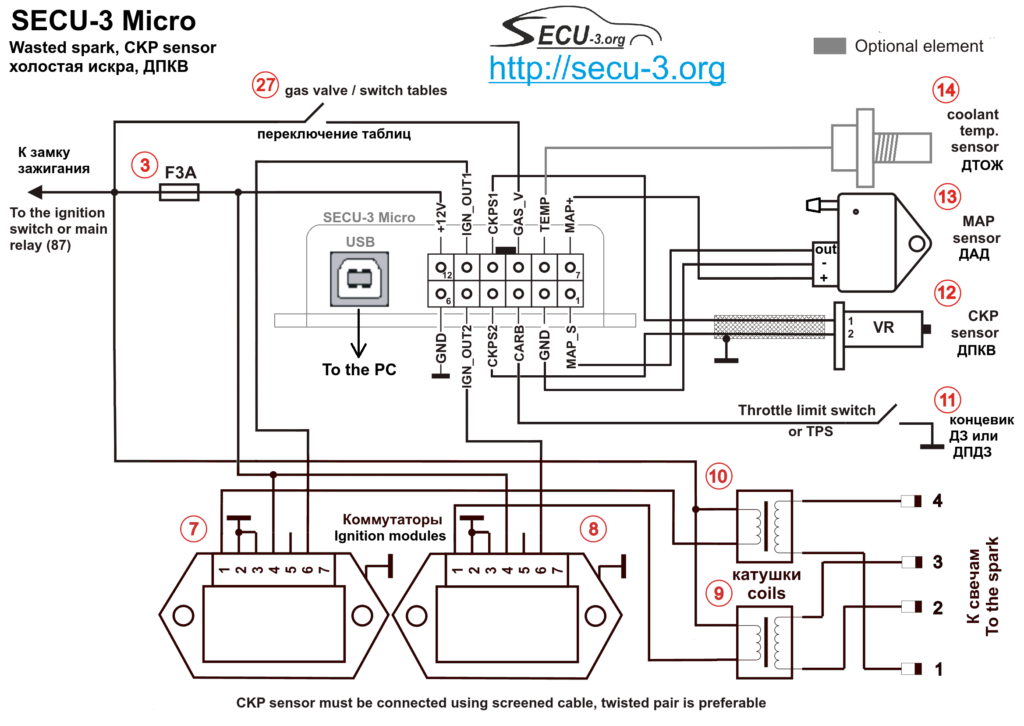 SECU-3 Micro Холостая Искра