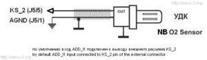 secu-3t-wiring-nb-oxygen-2