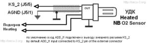 secu-3t-wiring-nb-oxygen-4