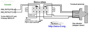 Подключение газового дозатора к блоку SECU-3T