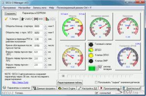 "SECU-3 Manager v4.5 Вкладка ""Параметры и монитор"""