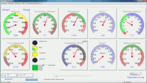 SECU-3 Manager v4.5 Полноэкранный режим