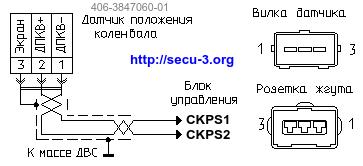 Газ 406-3847060-01