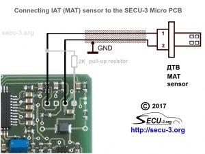 Подключение ДТВ к МПСЗ SECU-3 Micro