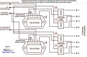 Два 2-х канальных коммутатора, холостая искра на 8-ми цилиндровом двигателе