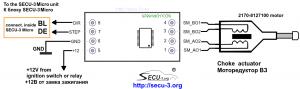 Подключение SECU-DRV8825 к МПСЗ SECU-3 Micro