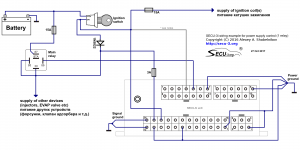 SECU-3i connection of power supply relay (1 relay)