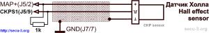 Подключение ДПКВ на эффекте Холла к CKPS1