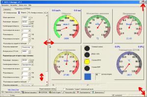 SECU-3 Manager динамический лейяут