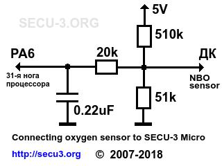 Доработка SECU-3 Micro для подключения ДК